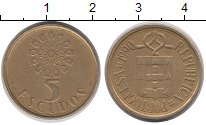 Изображение Дешевые монеты Португалия 5 эскудо 1990 Латунь VF+