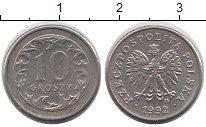 Изображение Дешевые монеты Польша 10 грош 1992 Медно-никель VF
