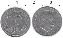 Изображение Дешевые монеты Испания 10 сентим 1959 Алюминий VF