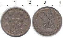 Изображение Дешевые монеты Португалия 2,5 эскудо 1974 Медно-никель XF-