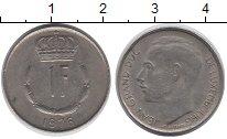 Изображение Дешевые монеты Люксембург 1 франк 1976 Медно-никель VF