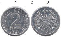 Изображение Дешевые монеты Австрия 2 гроша 1957 Алюминий XF-