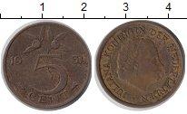 Изображение Дешевые монеты Нидерланды 5 центов 1951 Бронза VF-