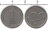 Изображение Барахолка Израиль 1 шекель 1988 Медно-никель XF-