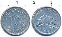Изображение Барахолка Конго 10 сентим 1967 Алюминий VF