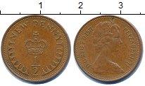 Изображение Дешевые монеты Великобритания 1/2 пенни 1971 Медь XF
