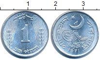 Изображение Барахолка Пакистан 1 пайса 1971 Алюминий XF