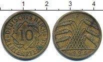 Изображение Барахолка Германия 10 пфеннигов 1924 Латунь VF