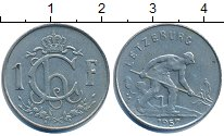 Изображение Дешевые монеты Люксембург 1 франк 1957 Медно-никель XF-