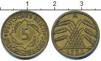Изображение Барахолка Германия 5 пфеннигов 1935 Латунь XF