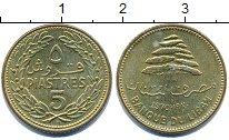 Изображение Барахолка Ливан 5 пиастров 1970 Латунь XF-