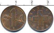 Изображение Дешевые монеты Швейцария 1 рапп 1958 Медь XF
