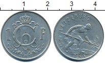 Изображение Дешевые монеты Люксембург 1 франк 1964 Медно-никель XF-