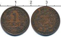 Изображение Дешевые монеты Нидерланды 1 цент 1928 Медь VF