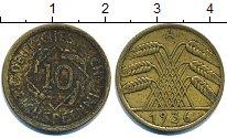 Изображение Барахолка Германия 10 пфеннигов 1936 Латунь VF-
