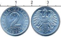 Изображение Дешевые монеты Австрия 2 гроша 1974 Медно-никель XF