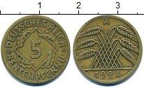 Изображение Барахолка Германия 5 пфеннигов 1924 Латунь XF