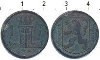 Изображение Дешевые монеты Бельгия 1 франк 1941 Цинк VF+
