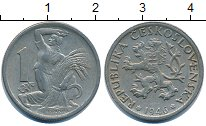 Изображение Барахолка Чехословакия 1 крона 1946 Медно-никель XF