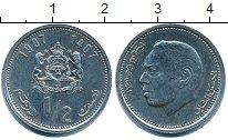 Изображение Дешевые монеты Марокко 1/2 дирхама 1987 Медно-никель XF