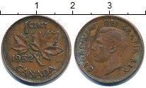 Изображение Дешевые монеты Канада 1 цент 1952 Медь VF+