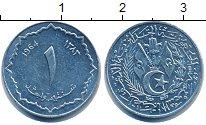 Изображение Дешевые монеты Алжир 1 сантим 1964 Алюминий XF