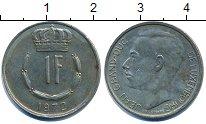 Изображение Дешевые монеты Люксембург 1 франк 1972 Медно-никель VF
