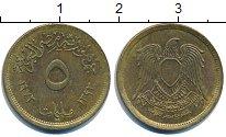 Изображение Дешевые монеты Египет 5 пиастров 1973 Латунь XF