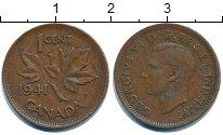 Изображение Барахолка Канада 1 цент 1941 Медь VF+