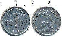 Изображение Дешевые монеты Бельгия 50 сентим 1925 Медно-никель XF-