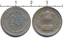 Изображение Барахолка Индия 25 пайса 1979 Медно-никель XF