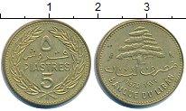 Изображение Барахолка Ливан 5 пиастров 1972 Латунь XF