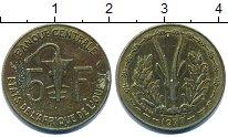 Изображение Барахолка Западная Африка 5 франков 1977 Латунь XF