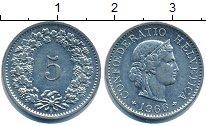 Изображение Барахолка Швейцария 5 раппов 1966 Медно-никель XF