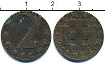 Изображение Дешевые монеты Австрия 2 гроша 1925 Медь XF-