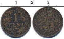 Изображение Барахолка Нидерланды 1 цент 1920 Медь VF