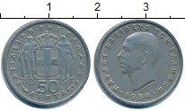 Изображение Дешевые монеты Греция 50 лепт 1954 Медно-никель XF-