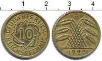 Изображение Барахолка Германия 10 пфеннигов 1929 Латунь XF