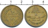 Изображение Барахолка Ливан 10 пиастров 1969 Латунь XF-