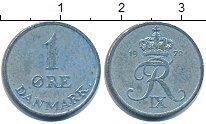 Изображение Барахолка Дания 1 эре 1972 Алюминий XF