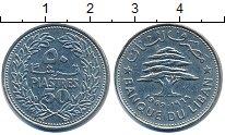 Изображение Барахолка Ливан 50 пиастров 1969 Медно-никель XF