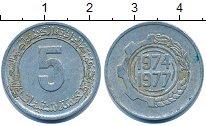 Изображение Дешевые монеты Алжир 5 сантим 1974 Алюминий VF+