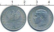 Изображение Барахолка Греция 1 драхма 1967 Медно-никель XF-