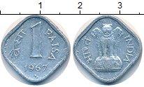 Изображение Барахолка Индия 1 пайс 1967 Алюминий VF+