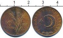 Изображение Дешевые монеты Турция 10 куруш 1968 Медь VF