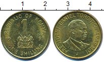 Изображение Барахолка Кения 1 шиллинг 1997 Латунь XF