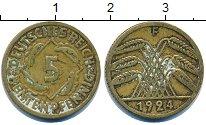 Изображение Барахолка Германия 5 пфеннигов 1924 Латунь VF