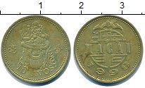 Изображение Дешевые монеты Макао 10 авос 1998 Латунь XF-