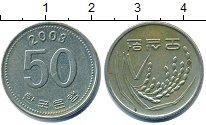 Изображение Дешевые монеты Южная Корея 50 вон 2003 Медно-никель XF-