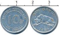 Изображение Барахолка Конго 10 сенсис 1967 Алюминий VF